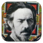 Alan B Watts