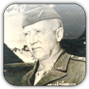 Quotations by George S Patton