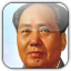 Quotations by Mao Zedong