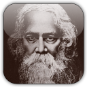 Quotations by Rabindranath Tagore