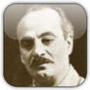 Quotations by Kahlil  Gibran