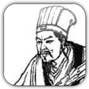 Quotations by Kongming (Zhuge Liang)