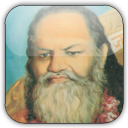 Quotations by Swami Brahnmananda