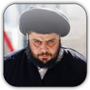 Quotations by Aaron Muqtada al-Sadr see al-Sadr