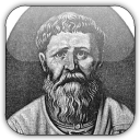 Quotations by Augustine of Hippo