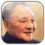 Quotations by Deng Xiaoping
