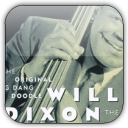 Quotations by Willie Dixon