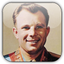 Quotations by Yuri Gagarin
