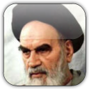 Quotations by Ruhollah Khomeini