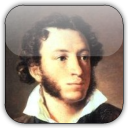 Quotations by Aleksandr (Alexander Pushkin) Pushkin