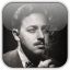 Quotations by Tennessee Williams