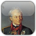 Quotations by Alexander Suvorov