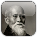 Quotations by Morihei Ueshiba