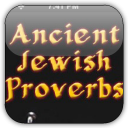 Quotations by Jewish Proverb