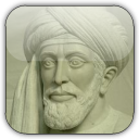 Quotations by Ibn Gabirol