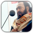 Quotations by Luciano Pavarotti