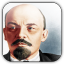Quotations by Vladimir Ilyich Lenin