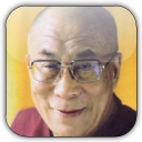 Quotations by Dalai Lama