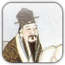 Quotations by Mencius (Mengzi Meng-tse)