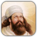 Quotations by Zoroaster 