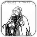 Quotations by Confucius