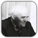 Quotations by David Ben-Gurion