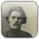 Quotations by Maxim Gorky