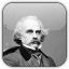Quotations by Nathaniel Hawthorne