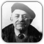 Quotations by Murray Bookchin