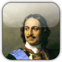 Quotations by Peter The Great