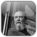 Quotations by Alexander Solzhenitsyn