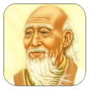 Quotations by Lao Tzu