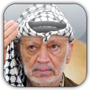 Quotations by Yassir Arafat