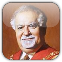Quotations by Vartan Gregorian
