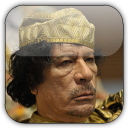 Quotations by Muammar Qaddafi
